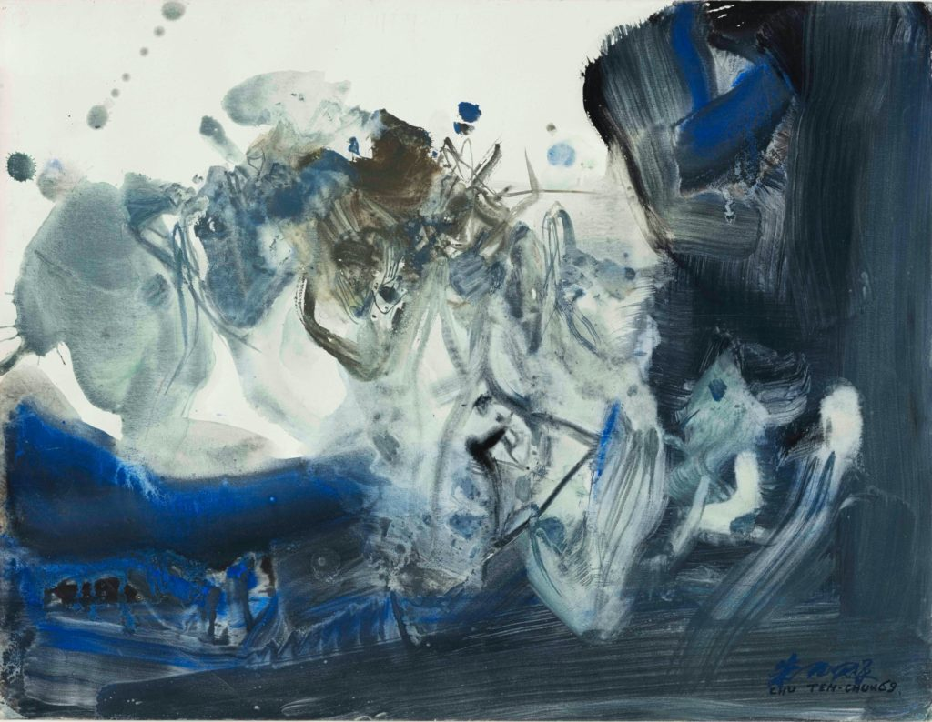 Work by Chu Teh-Chun