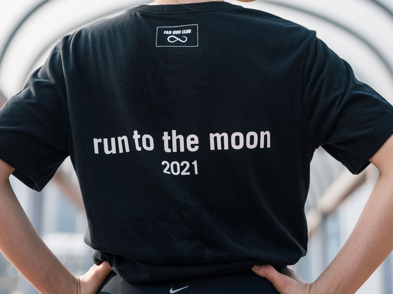 f&b run club nike shirt