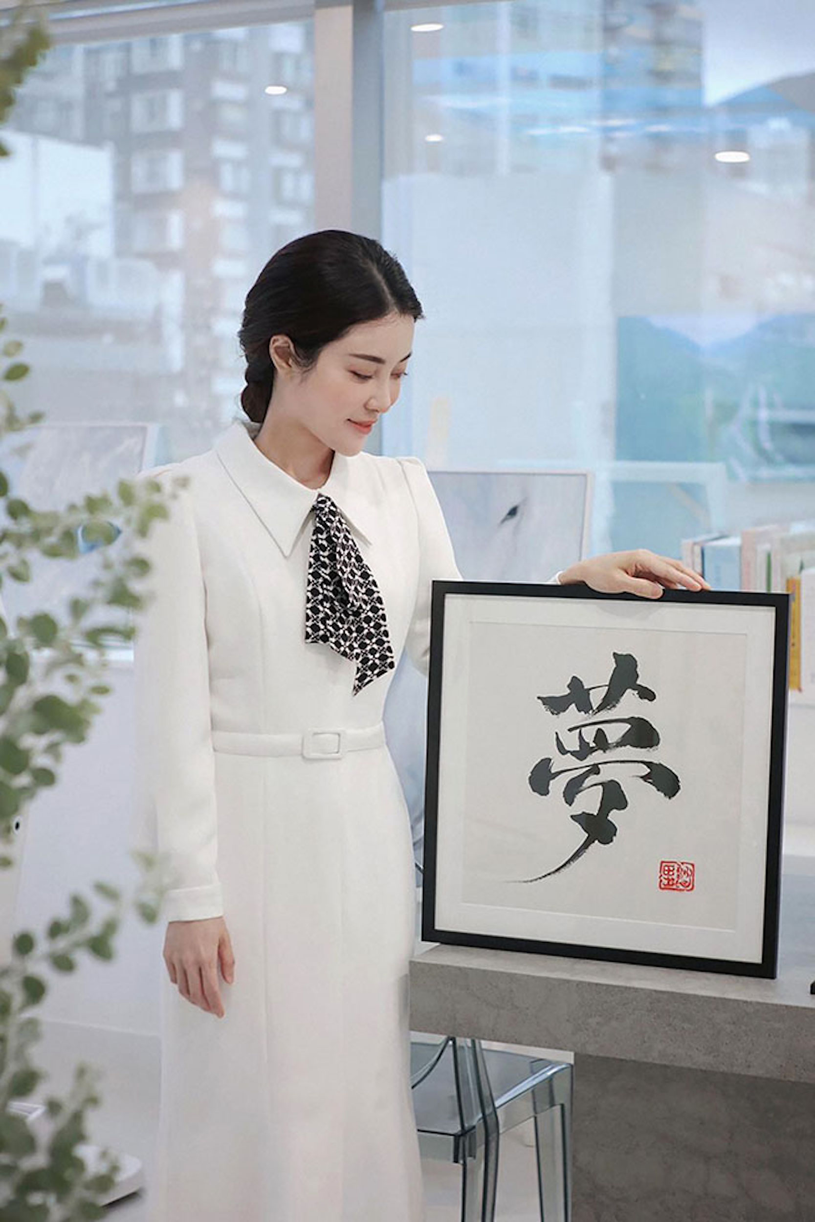 lisa chan chinese calligraphy office decor
