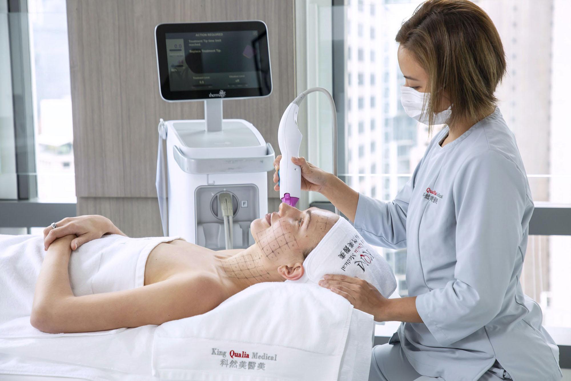 king qualia beauty centre non invasive procedures treatments