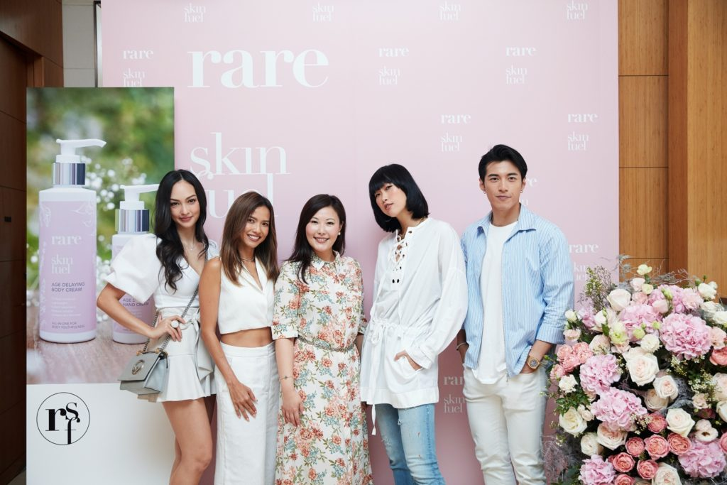 Guests at Rare SkinFuel Body Collection launch
