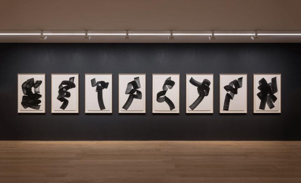 Lee Bae at Perrotin Gallery