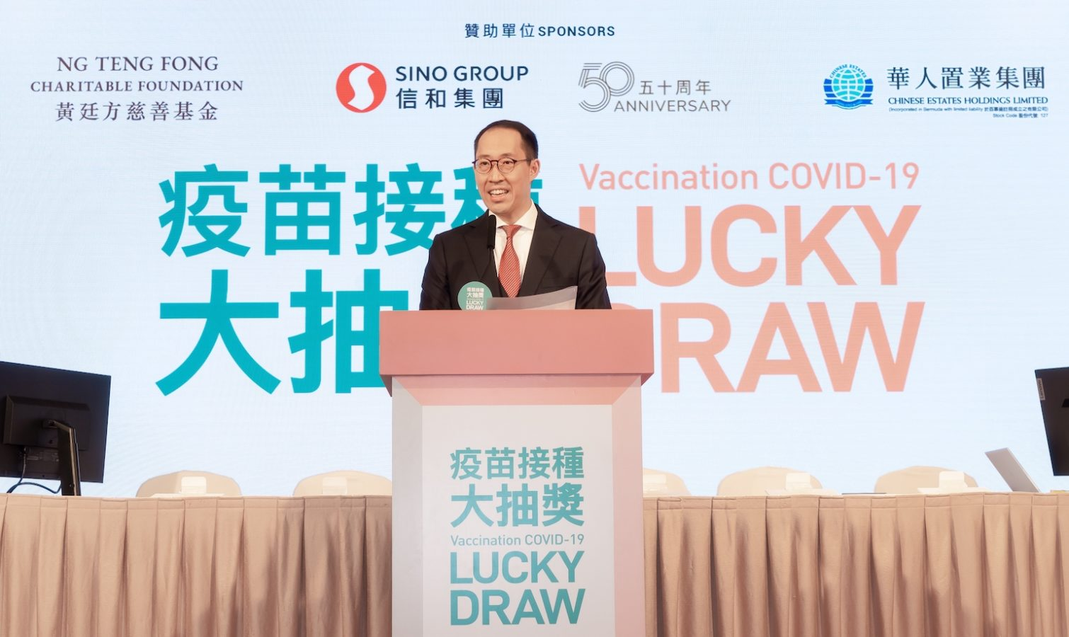 35-year-old Chef Wins Apartment Grand Prize in Vaccination Lucky Draw
