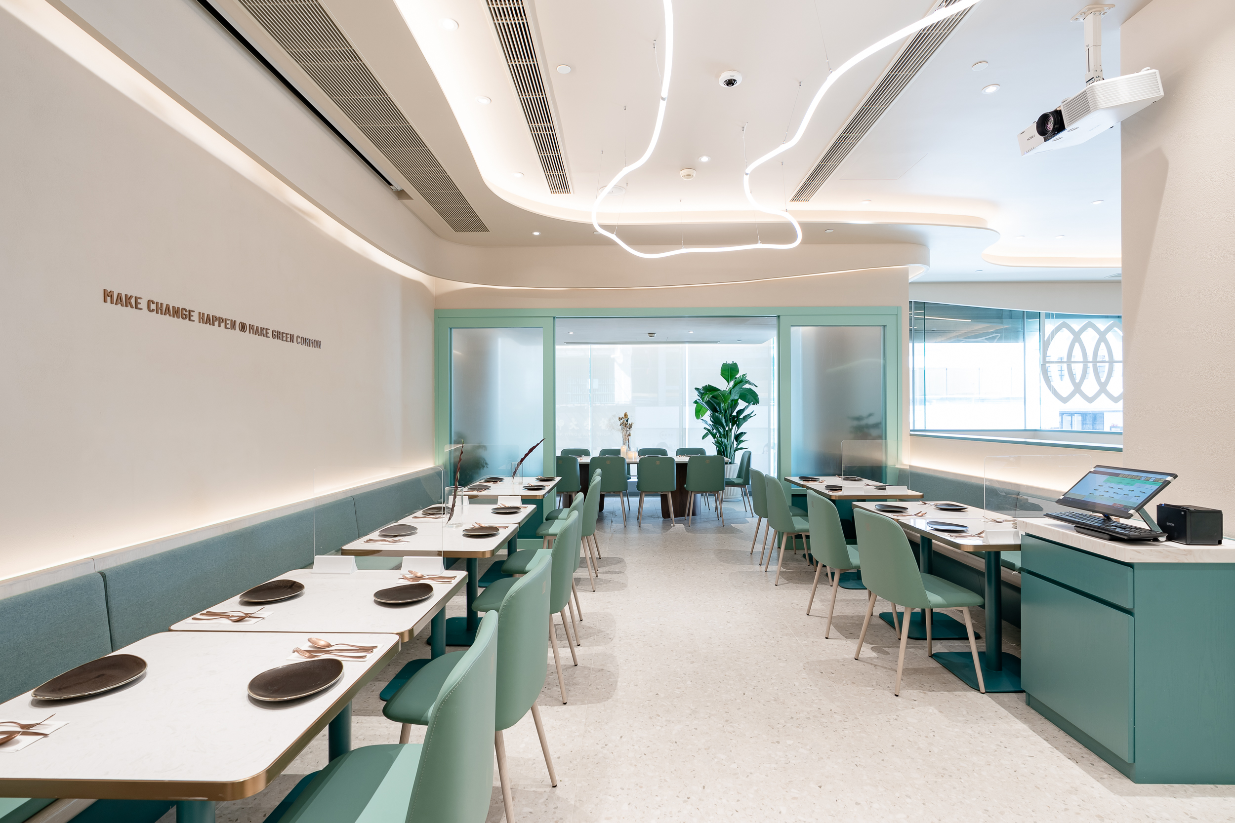Green Common Nexxus Opens in Central