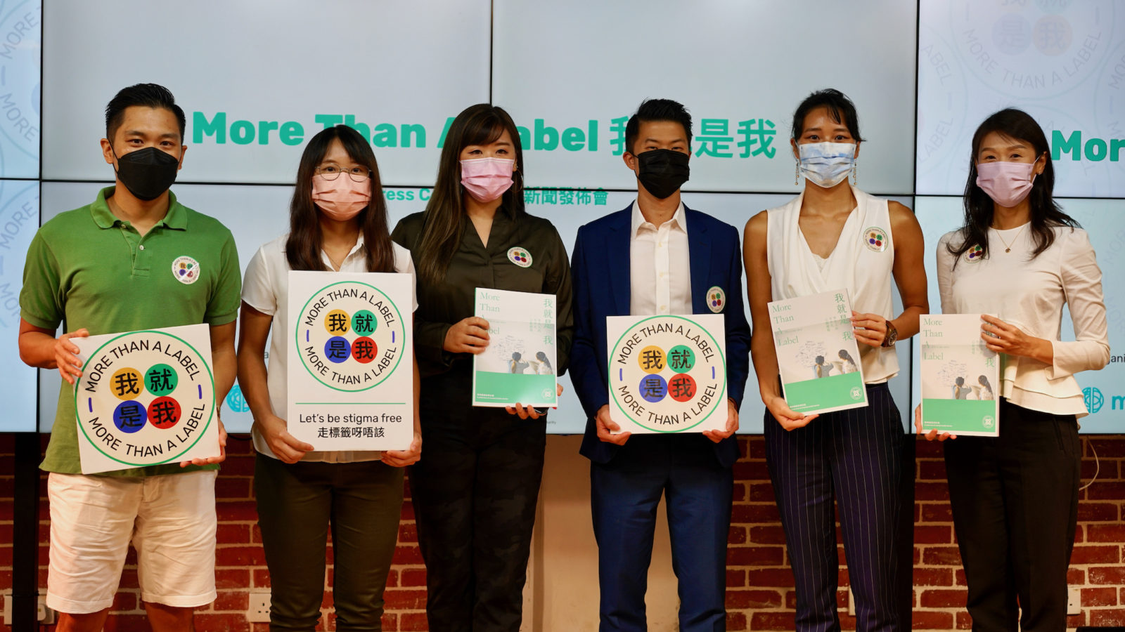 More Than a Label: Mind HK and MINDSET Are Tackling Stigma Against Mental Health in Hong Kong