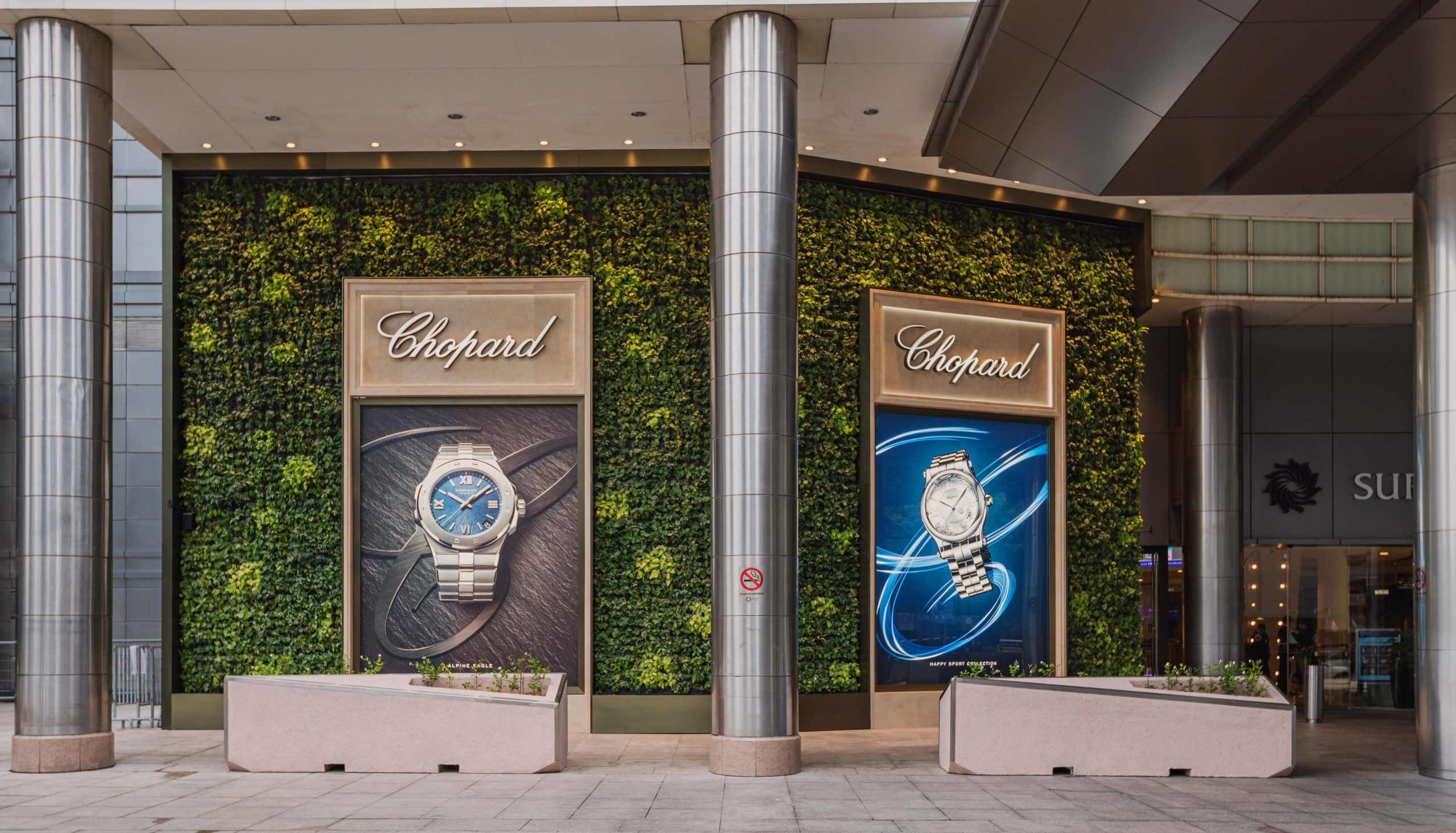 """Chopard's """"green and sustainable"""" wall is located beside the Ramlee Mall entrance, Suria KLCC. (Photo: Chopard)"""