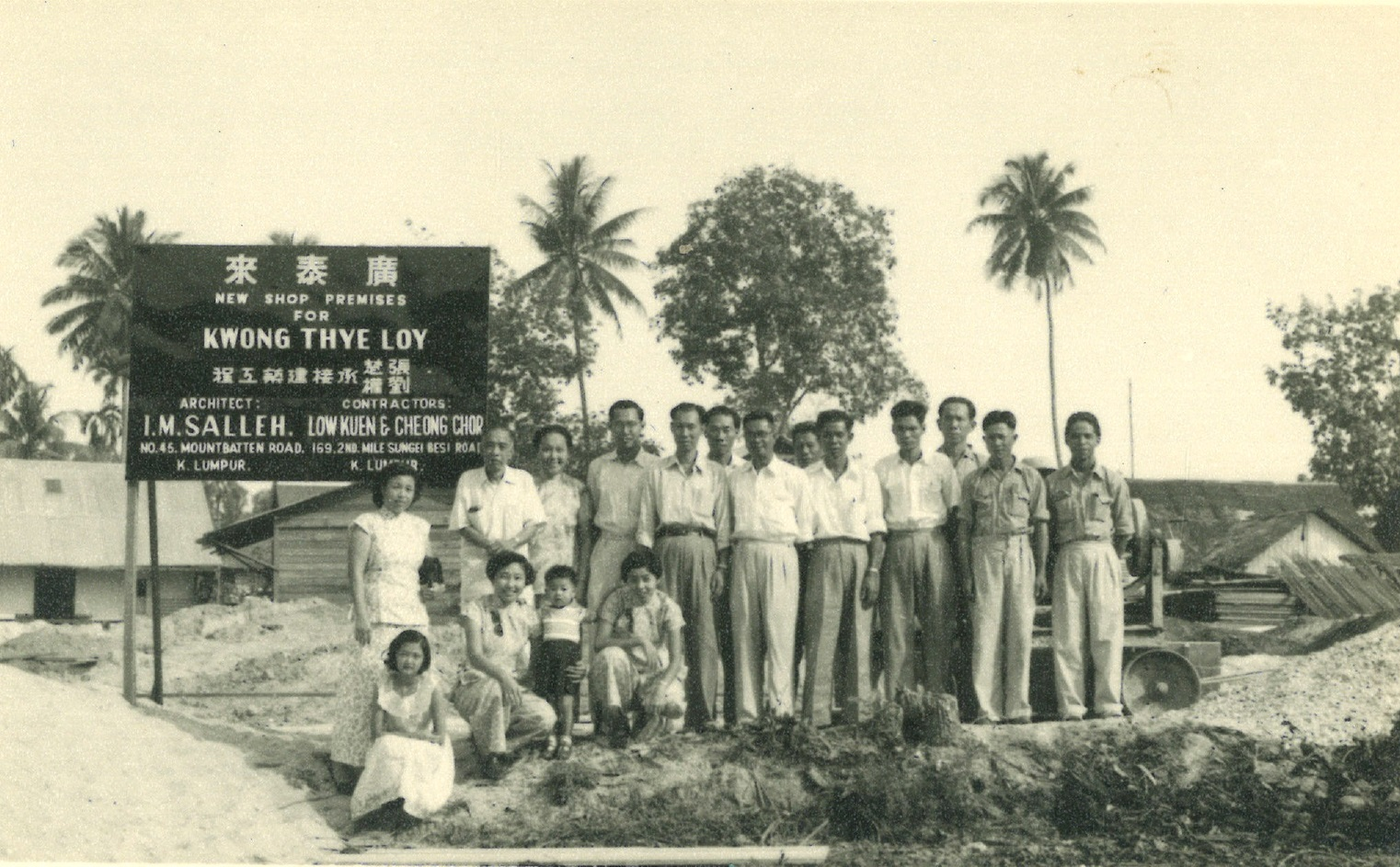 1954: New shop premises for Kwong Thye Loy