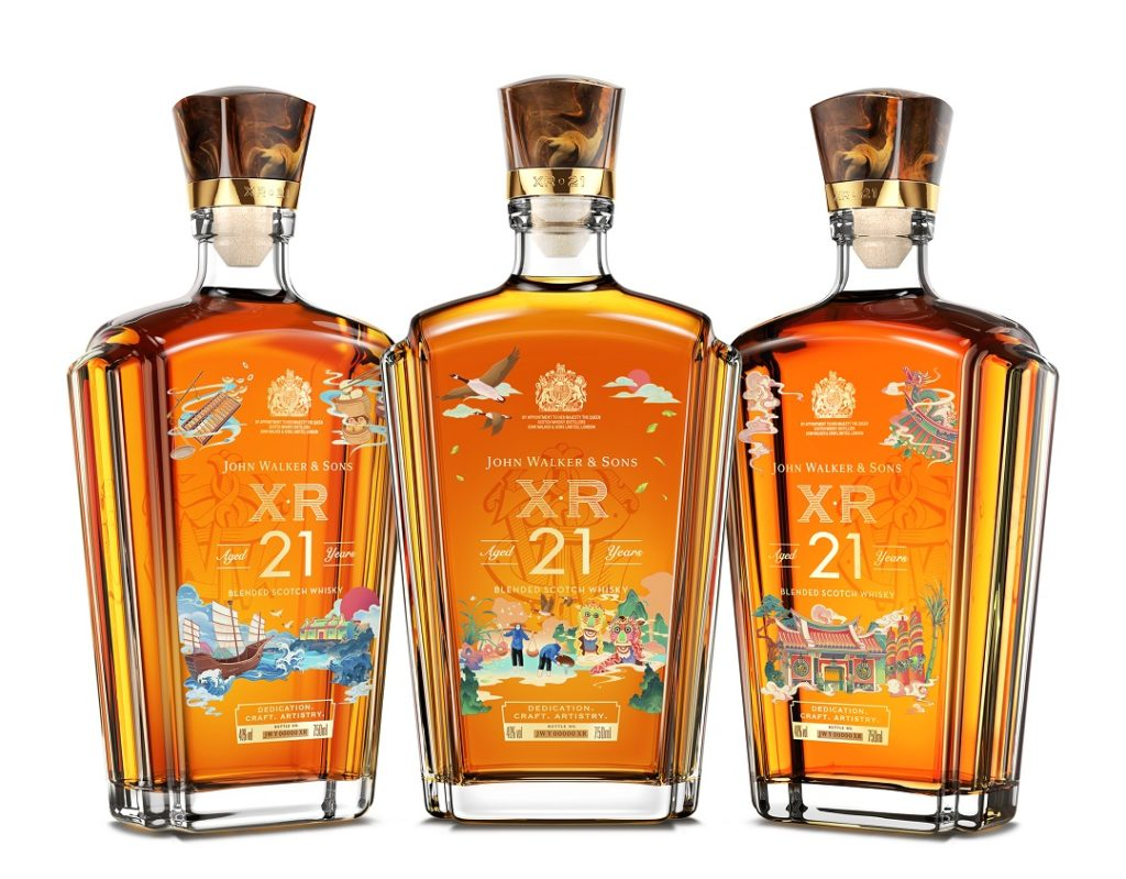 John Walker & Sons XR21 The Legacy Collection
