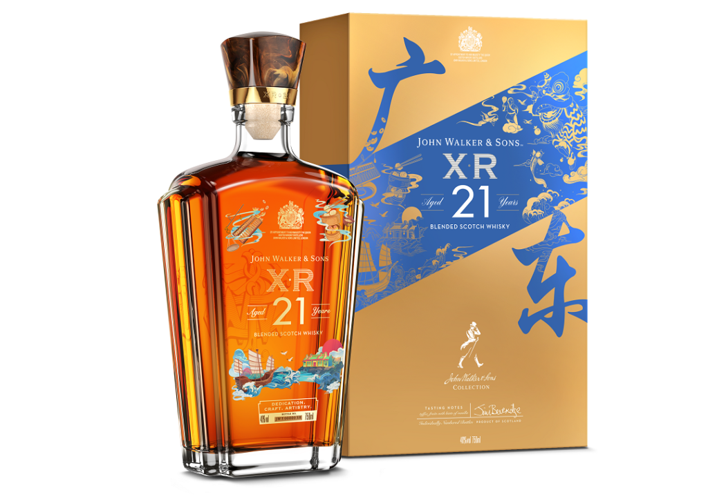 John Walker & Sons XR21 The Legacy Collection Cantonese