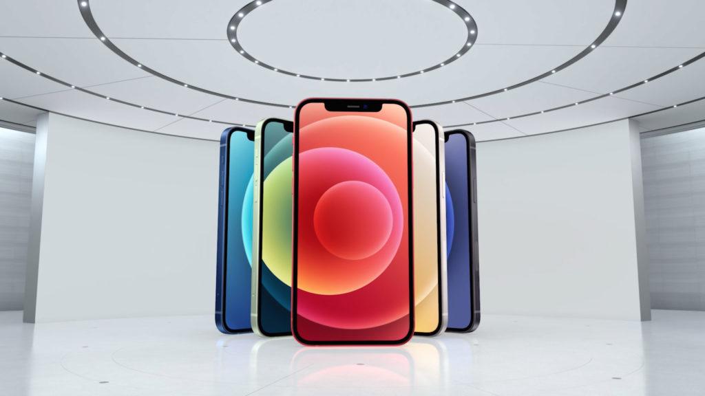 iPhone 12, 12 pro, 12 pro max and mini