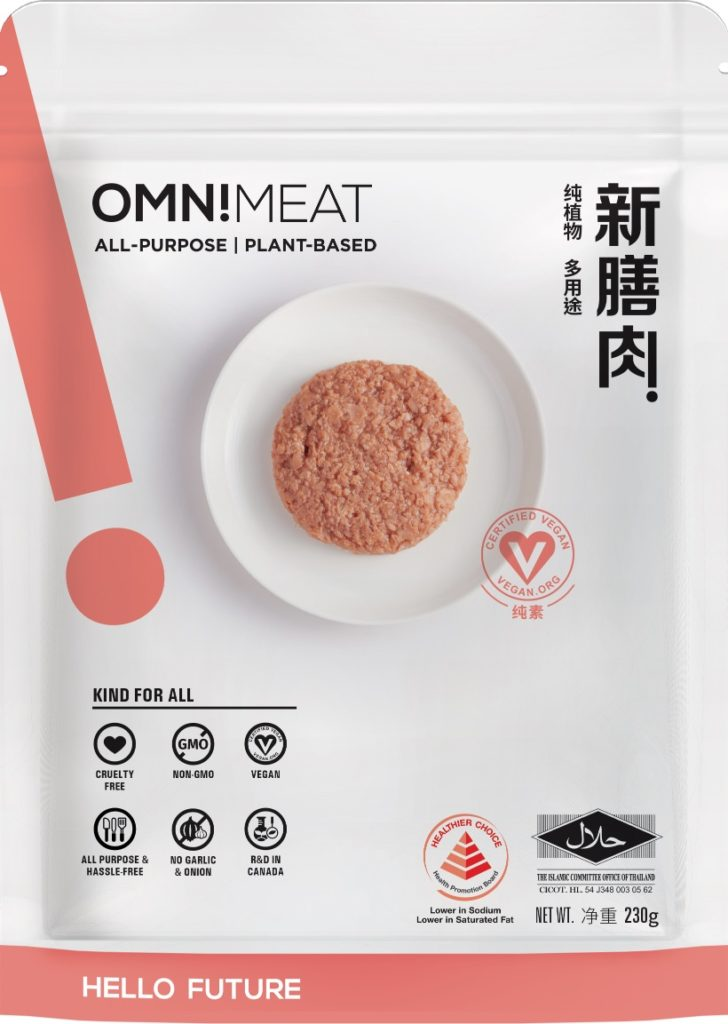 OmniMeat