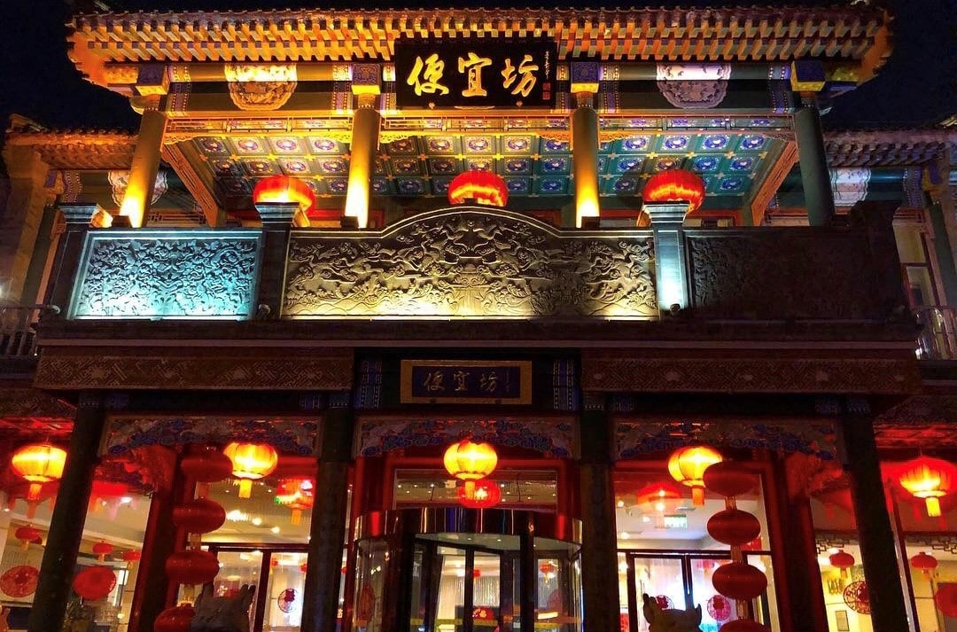 restaurants in Asia 100 years old