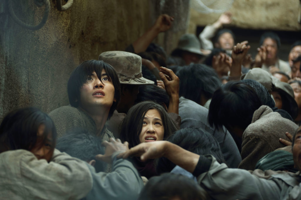 Films adapted from manga - Attack on Titan