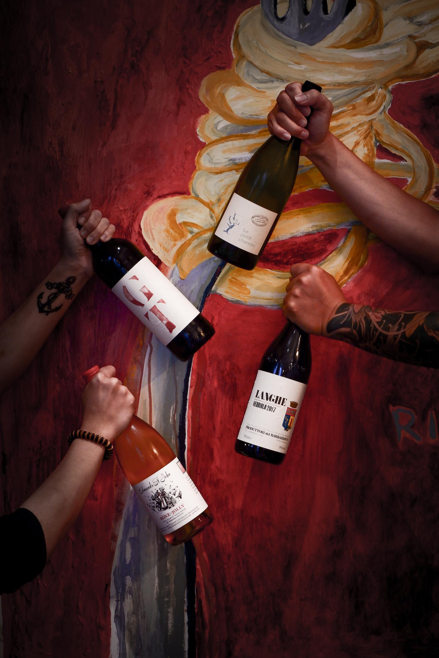 wine bundle