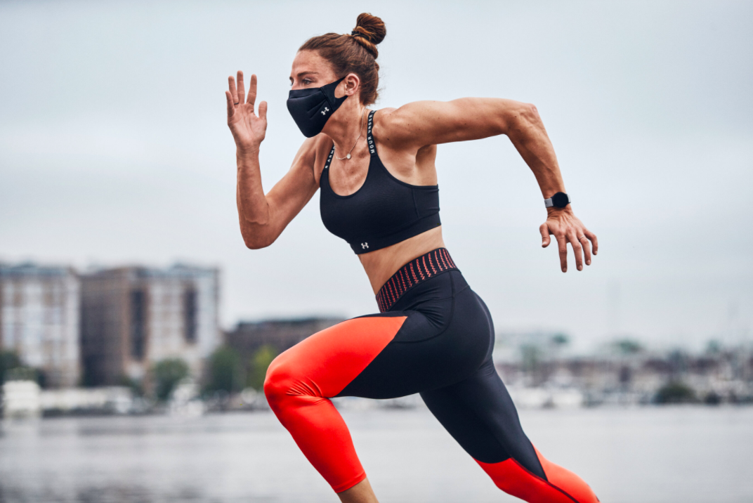 Under Armour has developed a face mask designed to be worn while exercising