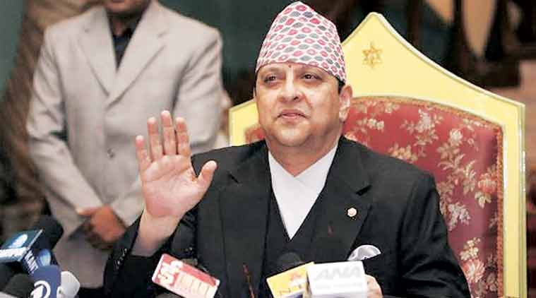 The former king of Nepal