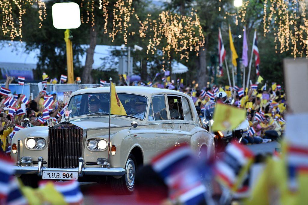 King Maha Vajiralongkorn Rolls-Royce