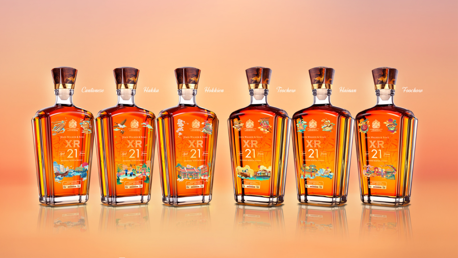 All about Diageo's John Walker &Sons XR21 Legacy Collection