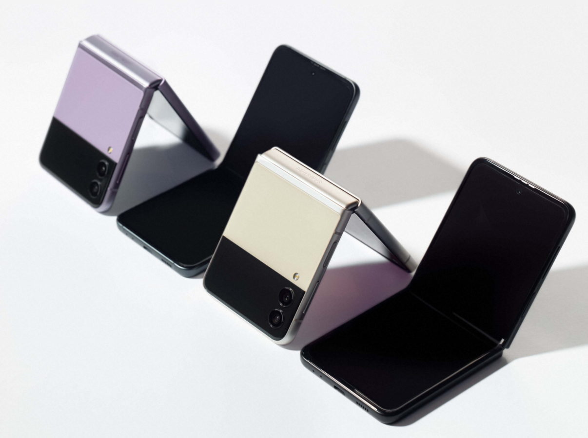 Flip The Status Quo With The Samsung Galaxy Z Flip3 5G