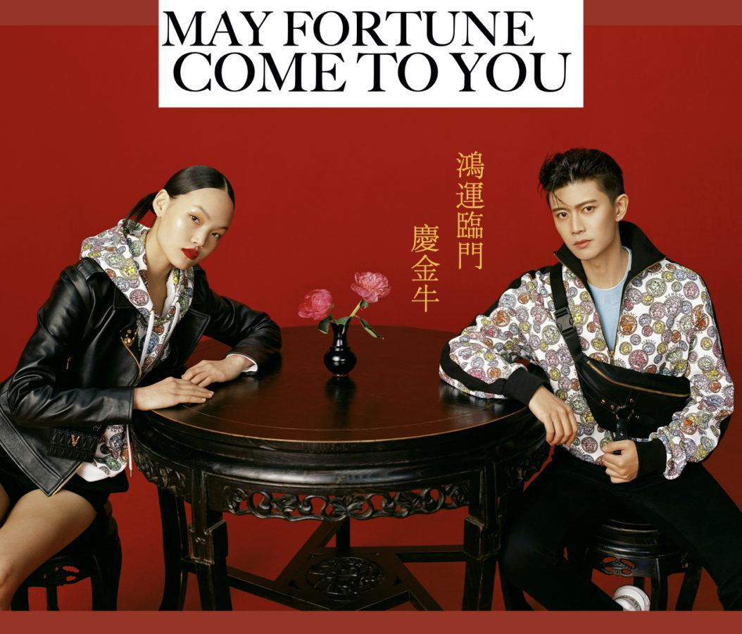 鴻運臨門 慶金牛 May Fortune Come To You
