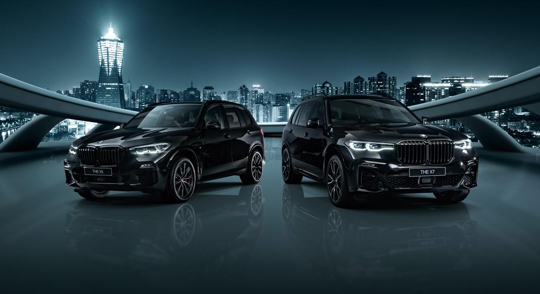BMW THE X5、THE X7  曜黑版「王者風範,霸氣尊榮 」 The Invincible Dark Knight
