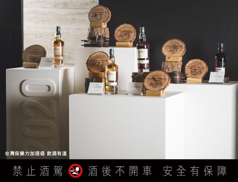 格蘭利威 X 亞伯樂6桶珍稀單桶原酒 拍出天價2200萬元|2021品藏單桶拍賣會 年度鉅獻