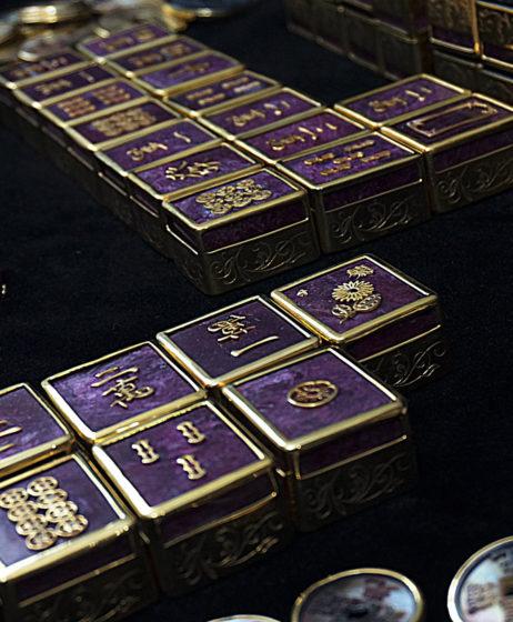 S.T. Dupont Mahjong Set