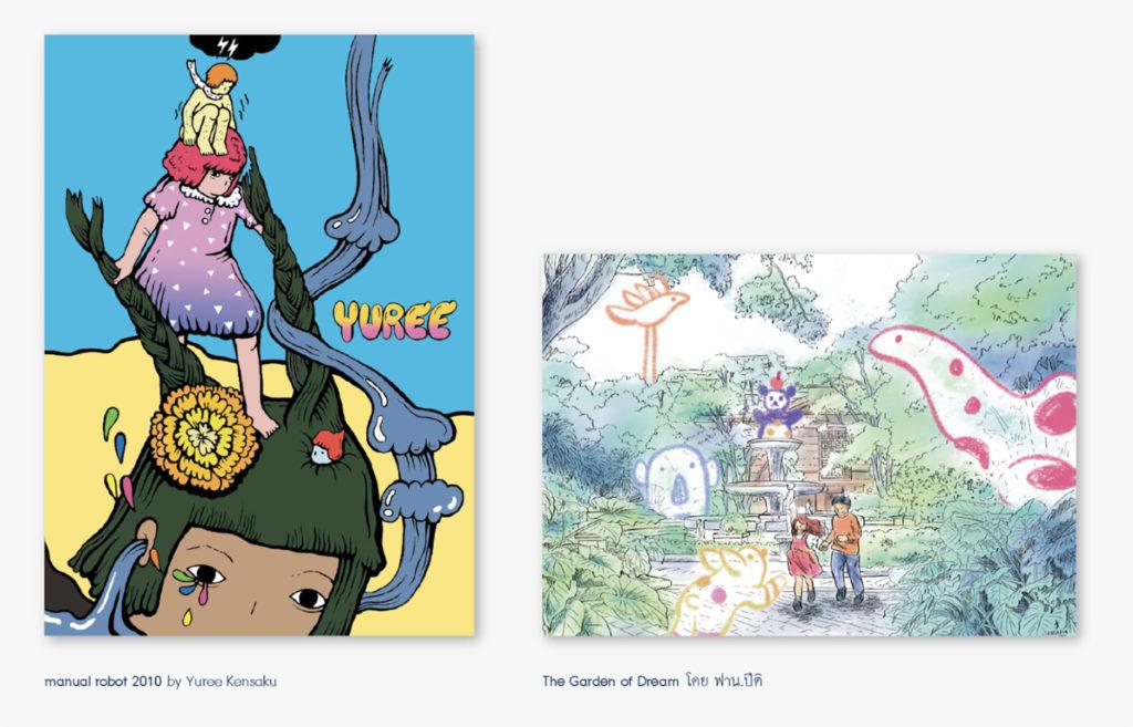 BACC Postcards