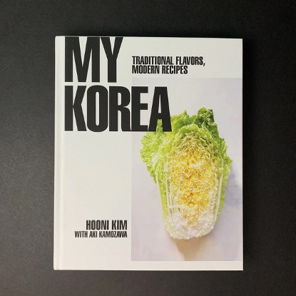 These 10 Cookbooks Are Just What You Need To Master Global Recipes at Home