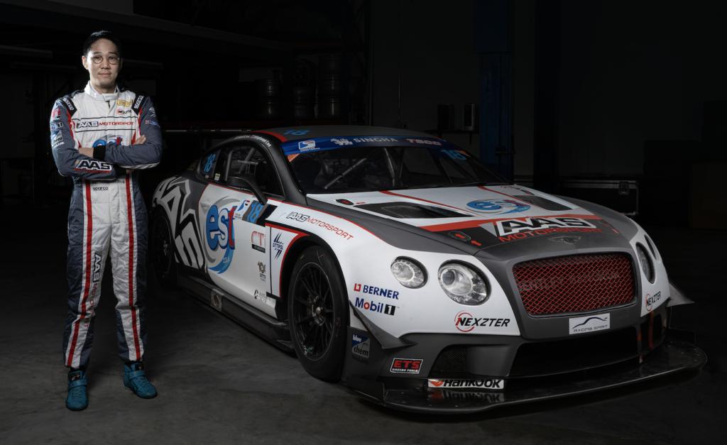 continental GT V8 AAS Motorsport