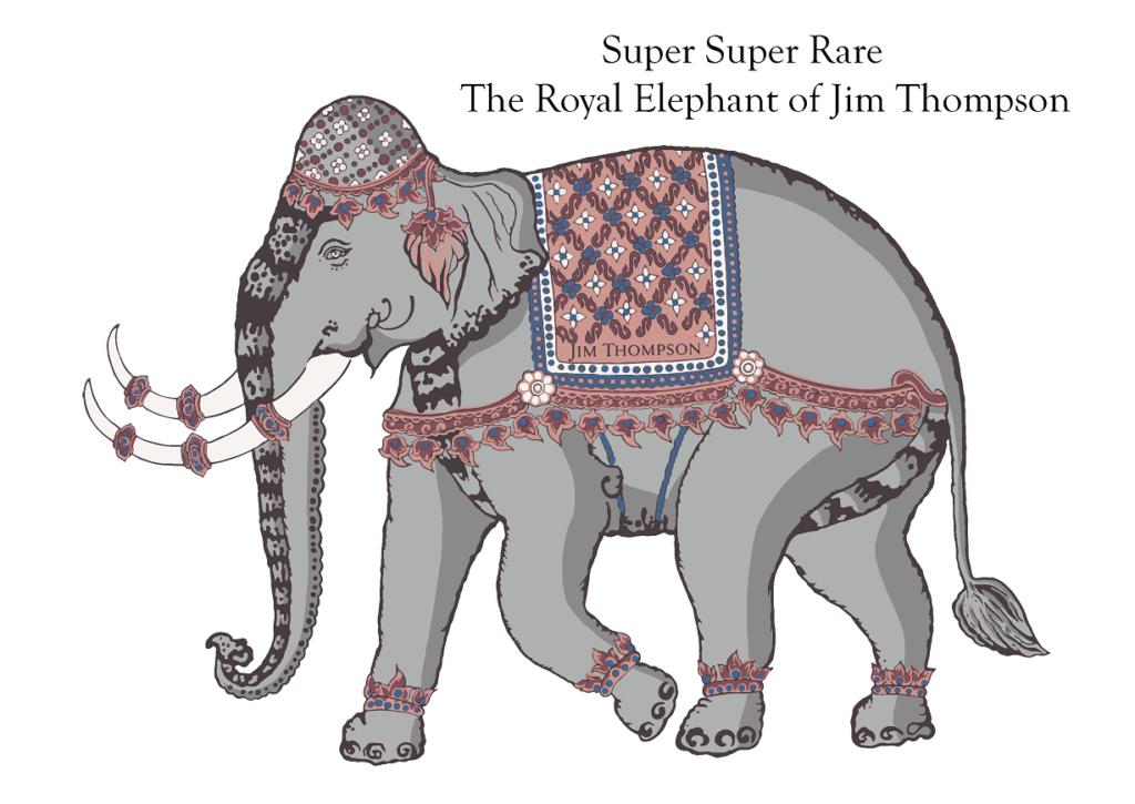 jim thompson elephant nft